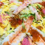 巨大ちらし寿司😳