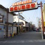 昭和の街💕