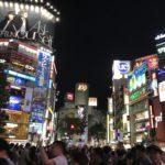 東京旅行✈️