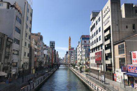 大阪旅行✈️その1